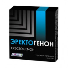 Эректогенон 0,5г №30 капс
