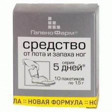 5 дней Ср-во д/ног от пота и запаха №10 пак