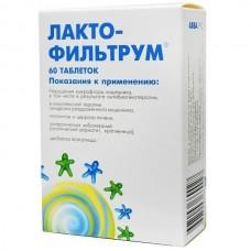 Лактофильтрум №60 таб*
