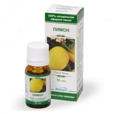 Масло эфирное Лимон 10мл