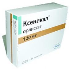 Ксеникал 120мг №84 капс