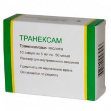 Транексам 50мг/мл 5мл №10 амп