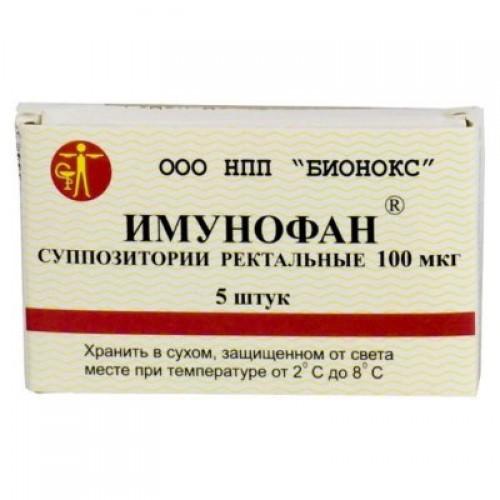 Имунофан 100 мкг