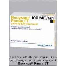 Инсуман Рапид ГТ сусп 100 МЕ/мл 3 мл №5 картр