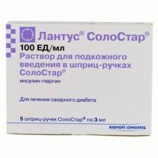 Лантус Солостар 100 МЕ/мл 3 мл №5 шприц-ручка