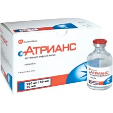 Атрианс р-р д/инф. 250 мг/50 мл фл. 6шт