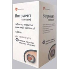 Вотриент табл.п/об. 400мг №60