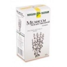 Мелиссы лекарственной трава 1,5г №20 ф/п.