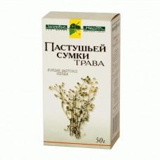 Пастушьей сумки трава 1.5г №20 ф/п