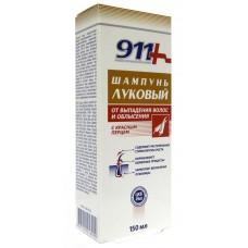 911 луковый шампунь с экстрактом крапивы от вып волос и облысения фл. 150м