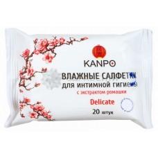 Салфетки влажные для интимной гигиены  №20 с экстрактом ромашки
