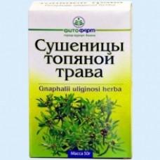 Сушеницы трава 35г пачка