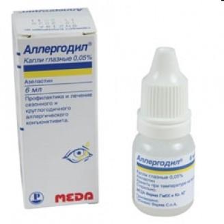 Аллергодил 0,05%-6мл глаз капли