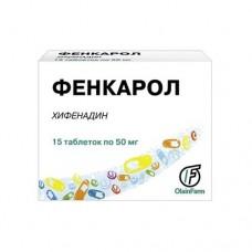 Фенкарол 50 мг №15 таб