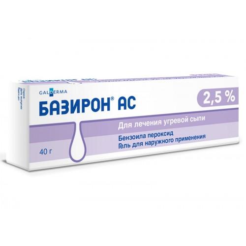 Базирон АС 2.5%