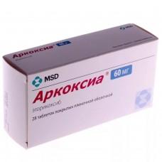 Аркоксиа 60мг №28 таб. п/пл/о