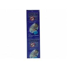 Фумитокс классич пластины от комаров n10 б/запаха