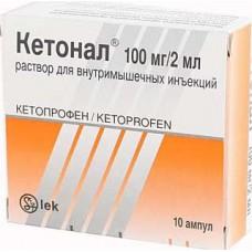 Кетонал 100мг/2мл №10 амп.