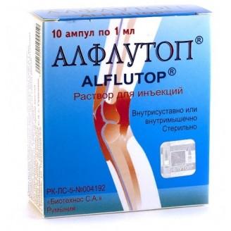Алфлутоп 1мл №10 амп.