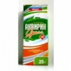 Аквирин Рино спрей 25мл