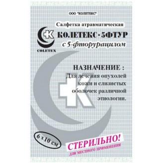 Колетекс салфетка с 5-фторурацилом 6х10см №1