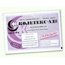 Колетекс салфетка с деринатом 10х14см №1 л.к.