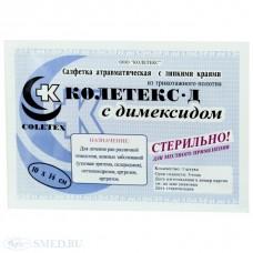 Колетекс салфетка с димексидом 10х14см №1 л.к.