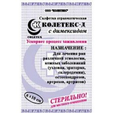 Колетекс салфетка с димексидом 6х10см №1