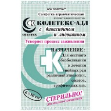 Колетекс салфетка с диоксидином и лидокаином 6х10см №1