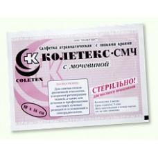 Колетекс салфетка с мочевиной 10х14см №1 л.к.