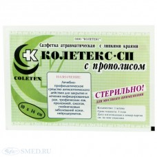 Колетекс салфетка с прополисом 10х14см №1 л.к.