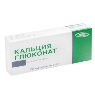 Кальция глюконат 0,5г №10 таб*