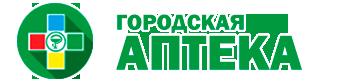 ООО «Городская аптека»