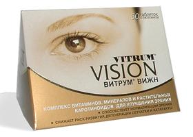 Витрум Вижн витамины для глаз