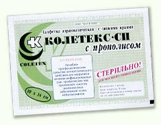Салфетки Колетекс